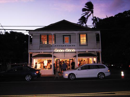 Maui Vacation Rentals